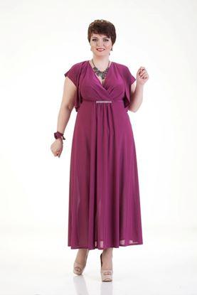 Изображение Платье 4.800-2м