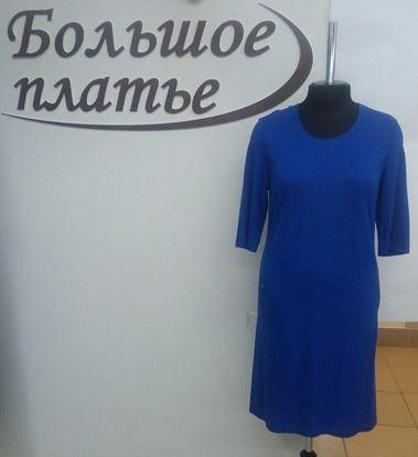 Изображение Платье 2510 синий