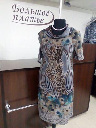 Изображение Платье Мария-2 круж