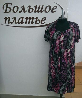 Изображение Платье 3.100-5б