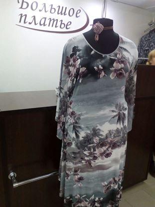 Изображение Платье 2193а