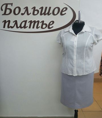 Изображение Блуза Т-81086
