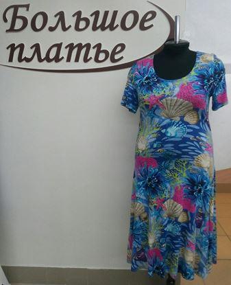 Изображение Платье 3.100-56