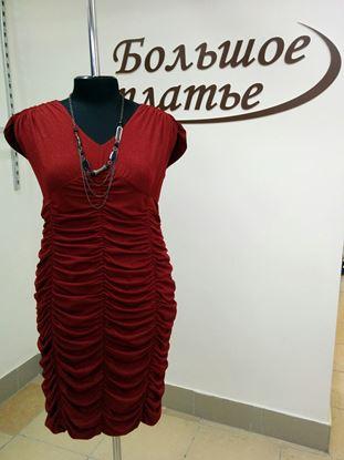 Изображение Платье 2288б