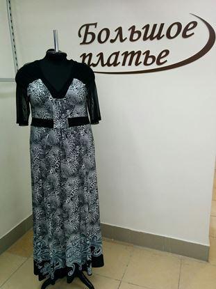 Изображение Платье 1889с