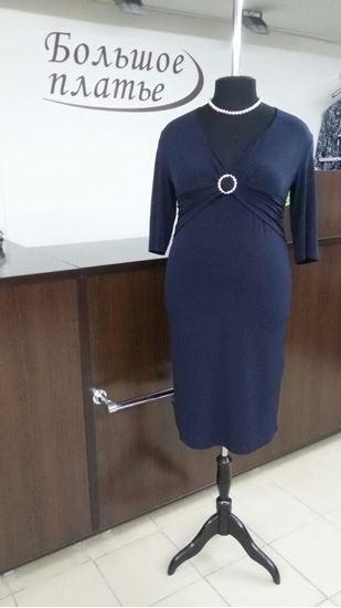 Изображение Платье 2257