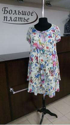 Изображение Платье 2032б