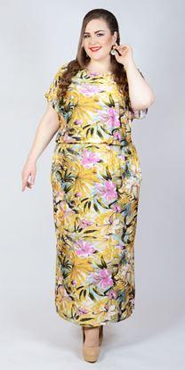 Изображение Платье 229-1