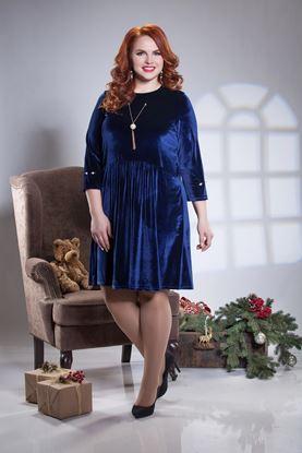 Изображение Платье 11552 синий перламутр