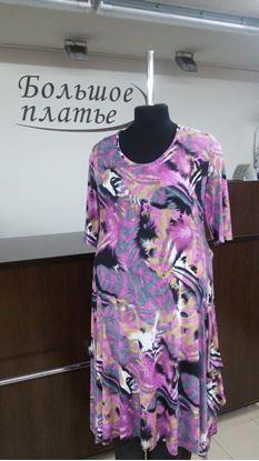 Изображение Платье 3.100-18