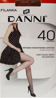 Изображение Danni Filanka maxi 40 - загар