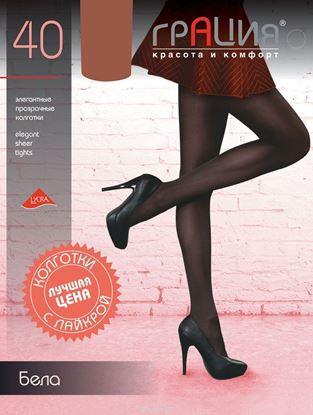 Изображение Колготки женские Грация Бела 40, цвет: дымчатый
