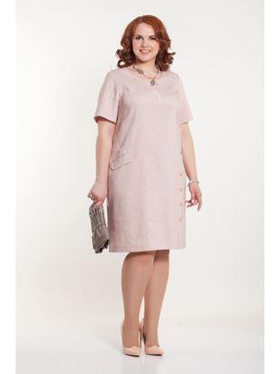 Изображение Платье АРМЕЛЬ Жемчужно Розовый