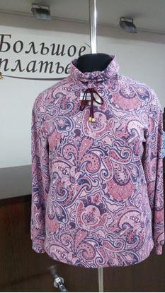 "Изображение Блуза ""Снежана""р длин рукав  цвет восточн рис на розовом"