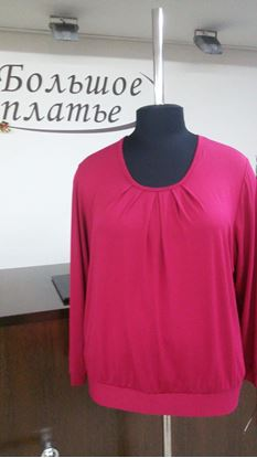 "Изображение Блуза ""Колорит"" длин рукав виск гл/краш ,цвет бордо"
