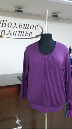 "Изображение Блуза ""Колорит"" длин рукав виск гл/краш ,цвет Баклажан"