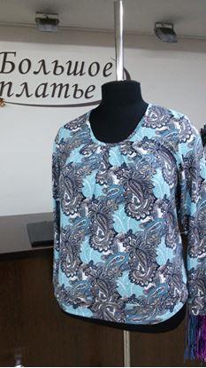 """Изображение Блуза """"Колорит"""" длин рукав набивн  цвет огурцы на голуб"""