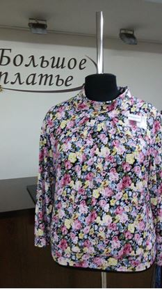 """Изображение Блуза """"Хомут""""г длин рукав цвет розовые и желтые розы"""