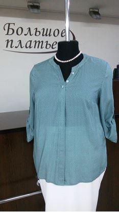 Изображение Блуза женская 721-539