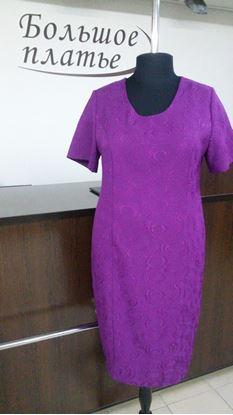 Изображение Платье 3.100-36а