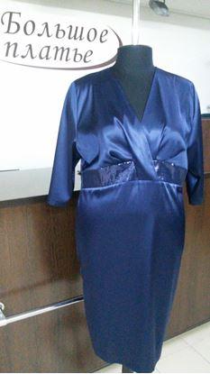 Изображение Платье 3.100-92б
