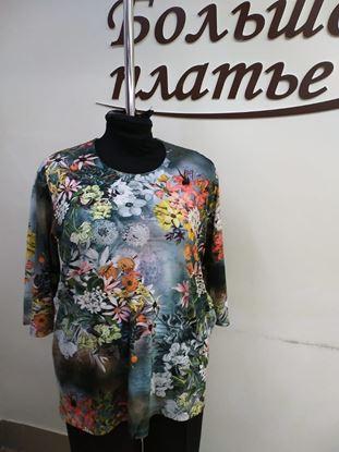Изображение Блуза женская 7222-2