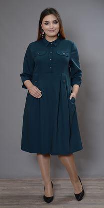 Изображение Платье 563-1