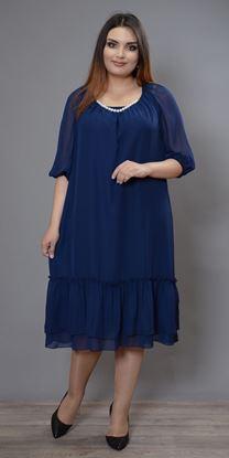 Изображение Платье 925-1