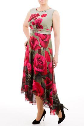 Изображение Платье 2367
