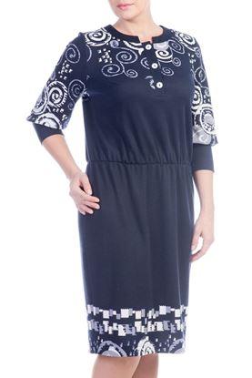Изображение Платье 2503