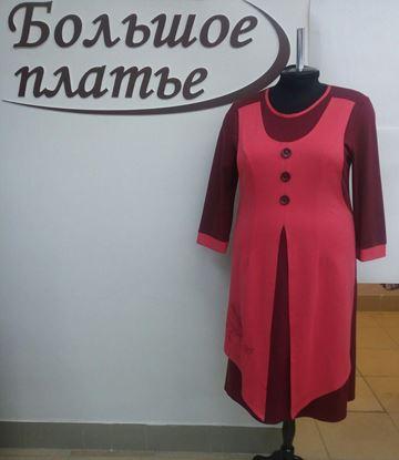 Изображение Платье Фламинго