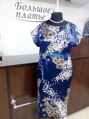 Изображение Платье 2077б