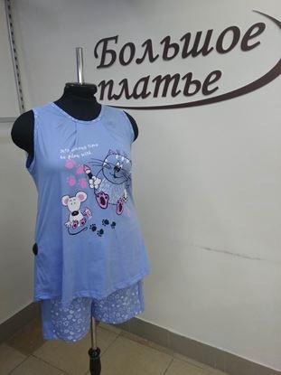 Изображение хб Комплект домашний с шортами коралл 51-06к