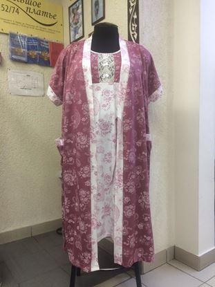 Изображение Комплект (запашной халат и сорочка)  81-16 вб