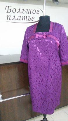 Изображение Платье 2.100-21
