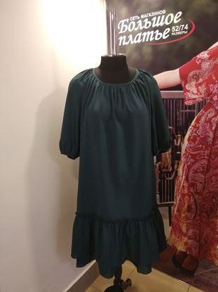 Изображение Платье 594-1 зелен