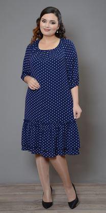 Изображение Платье 774-1 синий