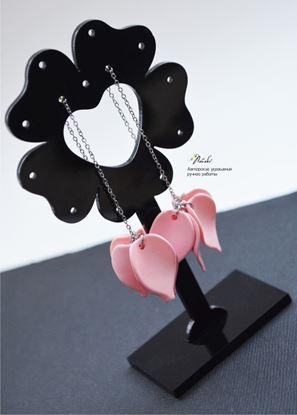 Изображение Серьги- протяжки розовый