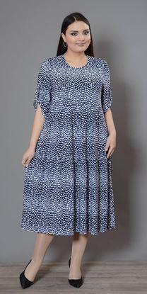Изображение Платье 866-1