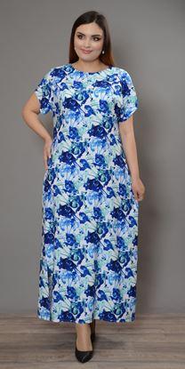 Изображение Платье 666-1