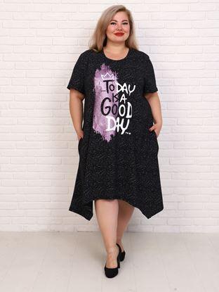 Изображение Туника Пик 3 кулирка фиолет